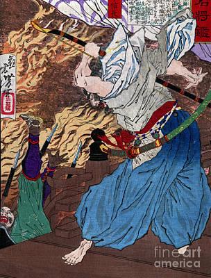Oda Photograph - Oda Nobunaga, Japanese Daimyo, 16th by Science Source