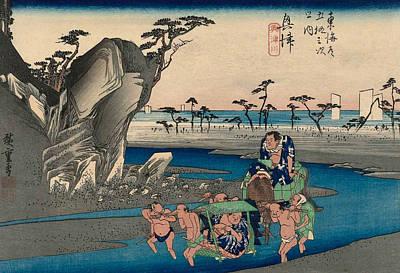 Sea Painting - Okitsu, The Okitsu River by Utagawa Hiroshige