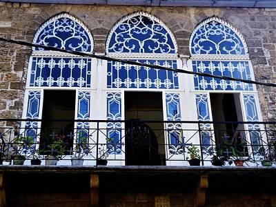 Old Beirut Home  Art Print