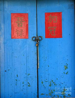 Charm Ring Photograph - Old Chinese Door by Yali Shi