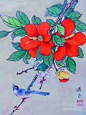 Photograph - Old Chinese Watercolor - Floral And Bird  by Merton Allen