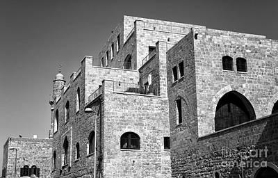 Photograph - Old Jaffa Dimesnions by John Rizzuto