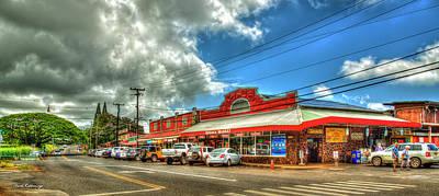 Photograph - Old Koloa Town 7 Kauai Hawaii Kauai Collection Art by Reid Callaway