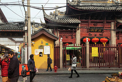 Photograph - Old Shanghai I by Erika Gentry