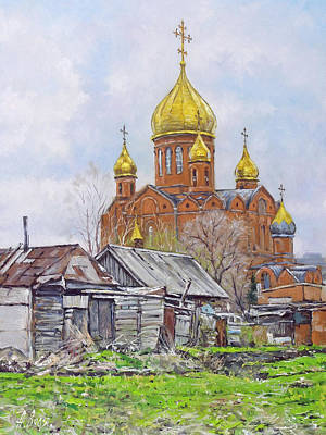Village Painting - Old Temple by Alexander Volya