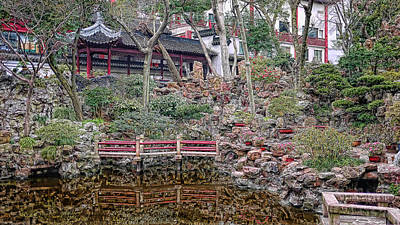 Old Town Rock Garden Shanghai Art Print by Barb Hauxwell