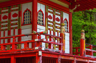 Painted Garden Gate Photograph - Old Worn Pagoda by Garry Gay
