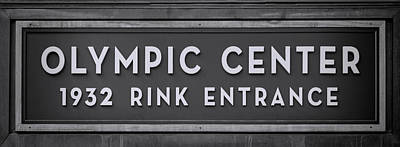 Olympic Hockey Photograph - Olympic Center 1932 Rink Entrance - Monochrome by Stephen Stookey