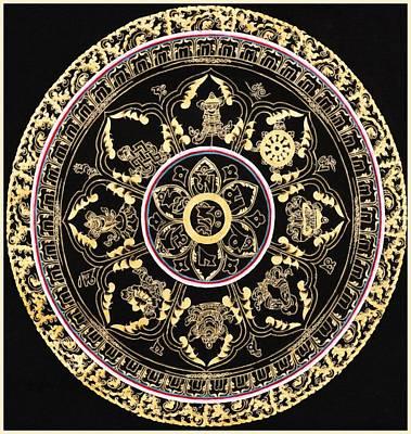 Om Mandala With Astamandala Art Print