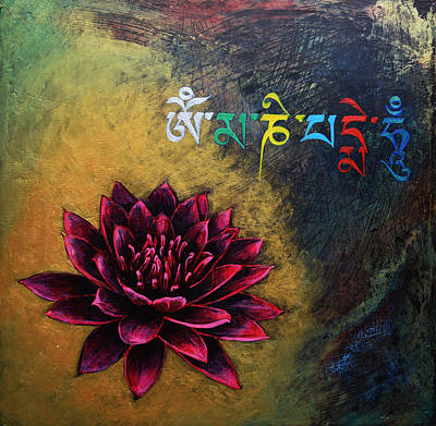 Tibetan Buddhism Painting - Om Mani Padme Hum by Stephen Humphries