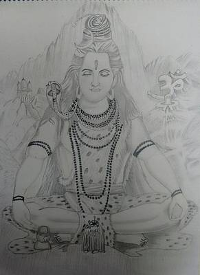 Devotional Drawing - Om Namah Shivaya by Abhishek Gothania