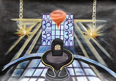 Kalash Painting - Om Namah Shivaya Spiritual Meditating Painting by Manjiri Kanvinde