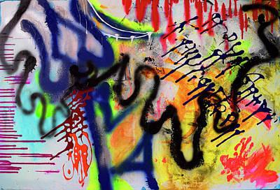 Liberation Painting - Om Namah Shivay_by Aatmica by Aatmica Ojha