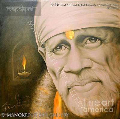 Shirdi Sai Baba Painting - Om Sri Sai Bhaktaavana Samarthaaya Namaha by Prince Chand