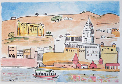 Painting - Omkareshwar Jyotirling by Keshava Shukla