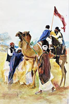 Painting - On The Hump by Khalid Saeed