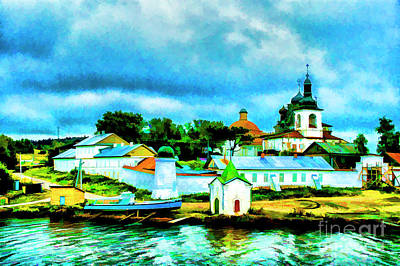 Photograph - On The Volga by Rick Bragan