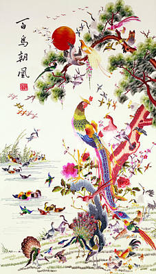Chinese Characters Painting - One Hundred Birds With A Phoenix, Canton, Republic Period by Chinese School