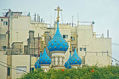 Onion Domes Digital Art - Onion Domes Of A Russian Orthodox Church In Buenos Aires-argentina by Ruth Hager