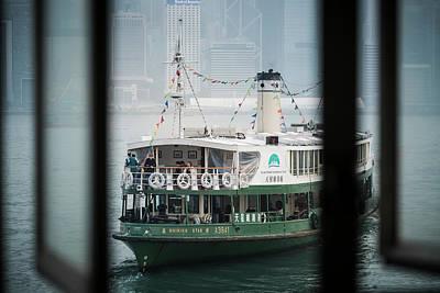 Hong Kong Photograph - Open Windows by Sebastien Chort