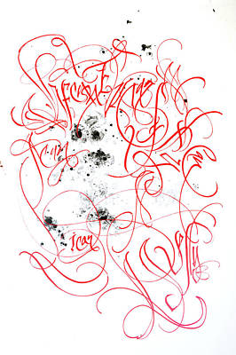Drawing - Openwork Ligature. Calligraphic Abstract by Dmitry Mandzyuk