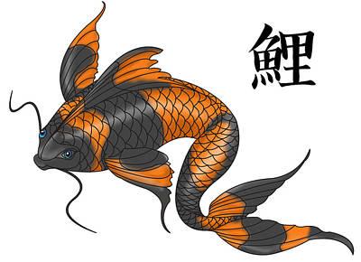 Koi Digital Art - Orange Koi Fish With Konji by Devaron Jeffery