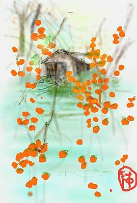 Digital Art - Orange Morning by Debbi Saccomanno Chan