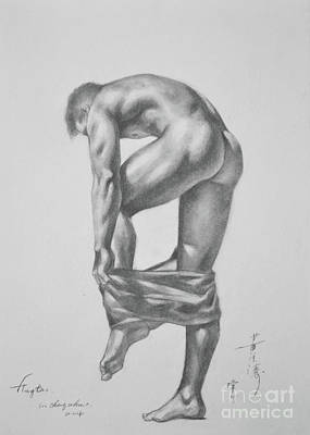 Original Drawing Sketch Charcoal Pencil Gay Interest Man Art  On Paper #11-17-14 Art Print