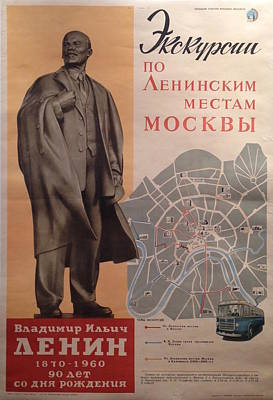 Original Vintage Russian Travel Poster Featuring Statue Of Lenin Original by Unknown