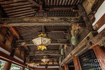 Photograph - Ornate Ceiling Of Zigudo Hall Kiyomizudera by Karen Jorstad