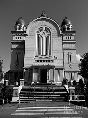 Photograph - Orthodox Cathedral  by Erika H