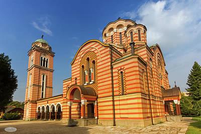 Photograph - Orthodox Christian Church Of Holy Trinity, Banja Luka, Bosnia An by Elenarts - Elena Duvernay photo
