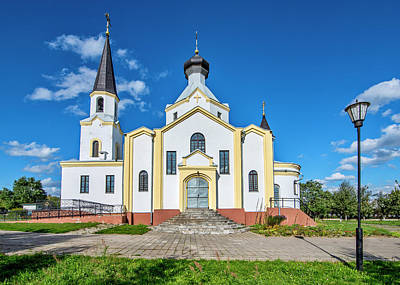 Photograph - Orthodox Church Of The Exaltation Of The Holy Cross  by Andy Crawford