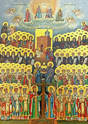 Orthodox Holy Saints 1882 Art Print by Munir Alawi
