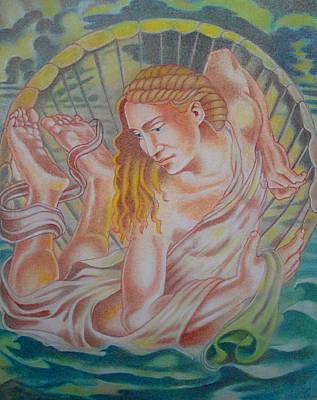 Pastel - Ortus Veneris  by Gary Renegar