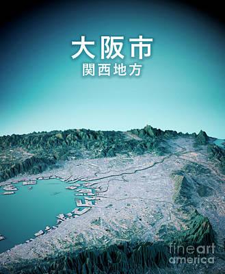 Japan Digital Art - Osaka 3d Render Satellite View Topographic Map Vertical by Frank Ramspott