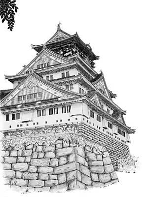 Osaka Castle Original by Scott Moore
