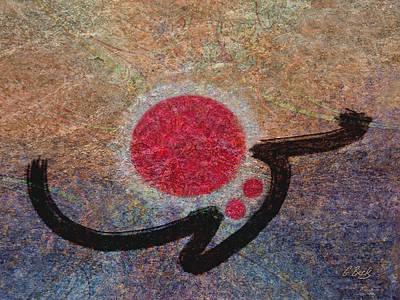 Brilliant Sun Painting - Osaka Summer by Gordon Beck