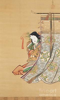 Painting - Otafuku by Celestial Images