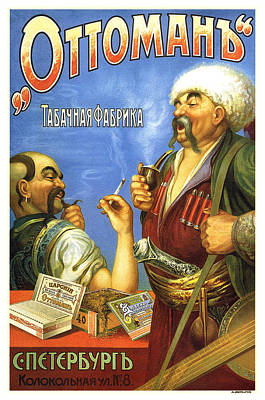 Royalty-Free and Rights-Managed Images - Ottomans Tobacco Factory - Vintage Cigarette Advertising Poster - Turkish Cigarette by Studio Grafiikka