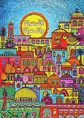 Photograph - Our Jerusalem by Munir Alawi