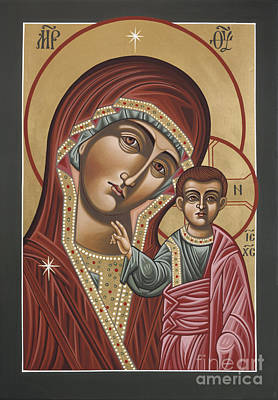 Painting - Our Lady Of Kazan 117 by William Hart McNichols