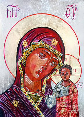 Russian Icon Painting - Our Lady Of Kazan Iv by Ryszard Sleczka
