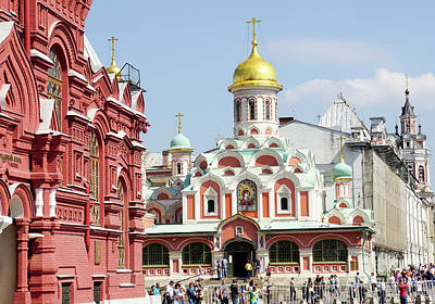 Our Lady Of Kazan, Moscow, Russia  Art Print