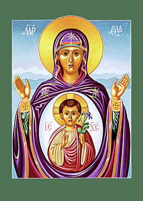 Our Lady Of The New Advent Art Print by Munir Alawi