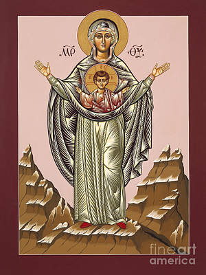Painting - Our Lady Of The New Advent The Burning Bush 024 by William Hart McNichols