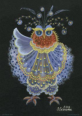 Surreal Pansies Painting - Owl by Olena Kulyk