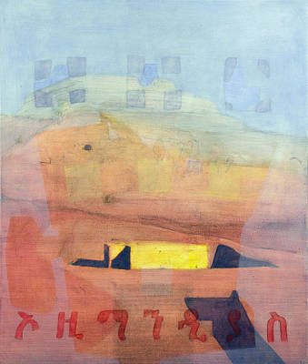 Rust Painting - Ozymandias by Charlie Millar