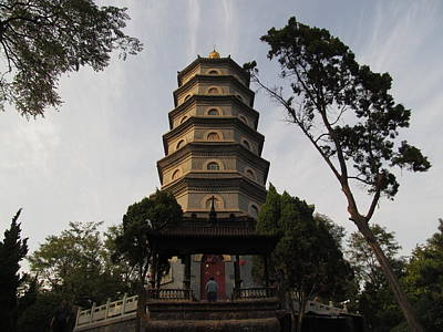 Photograph - Pagoda At Zang Shan Temple by Alfred Ng