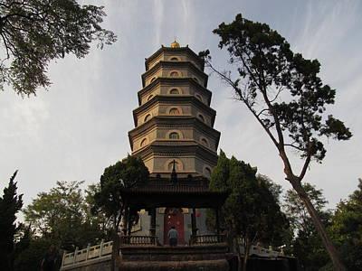 Photograph - Pagoda At Zang Shan Temple by Alfred Ng